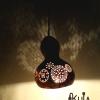 lampara decorativa bares eskeia